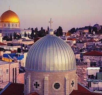 11 day holy land israel tours